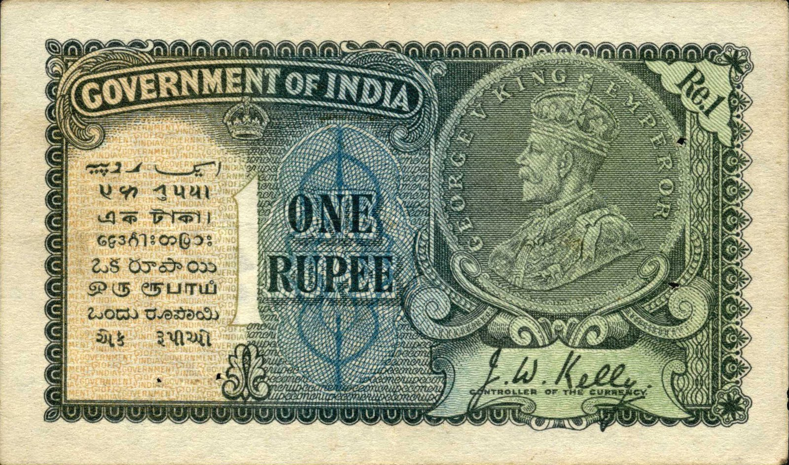 Indian Banknote A Collection Of Facts About Indian Paper