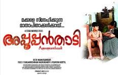 Watch Appooppan Thaadi (2016) DVDRip Malayalam Full Movie Watch Online Free Download