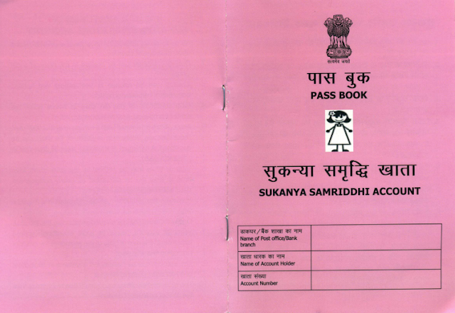 How to Apply for Daughter Girl Child Saving Scheme