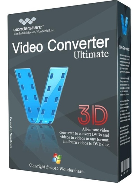 Download Video Converter Ultimate 8.5.6.0 + Crack