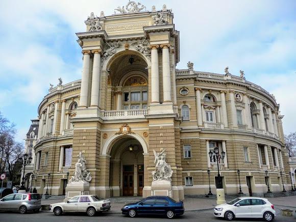 Одеса. Театр опери та балету