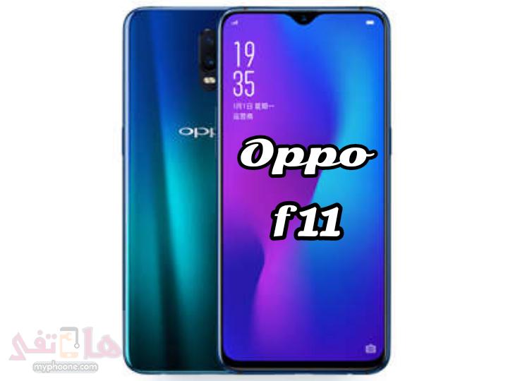 المراجعه الكامله لمواصفات وسعر هاتف Oppo F11