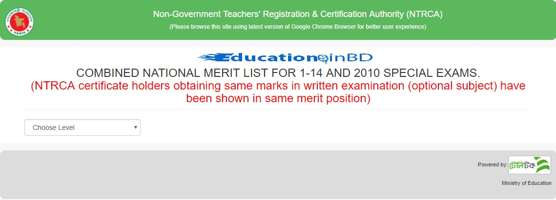 1- 16th NTRCA Combined Final Merit List Result Check Online 1