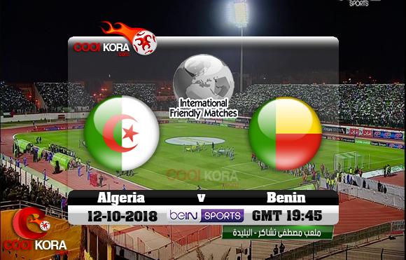 مشاهدة مباراة الجزائر وبنين اليوم 12-10-2018 تصفيات كأس أمم أفريقيا