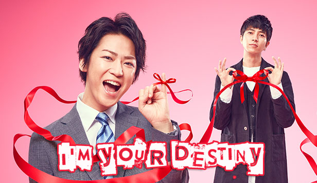 Sinopsis Drama Jepang I'm Your Destiny Episode 1-10 (Tamat)