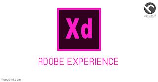 التكامل مع Adobe XD Photoshop CC 2017