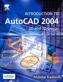 Learning Auto-cad 2004  2D & 3D Complete Course (2016) In Urdu & Hindi Video Tutorials