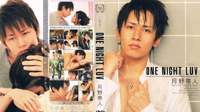 One Night Luv – Taito Tsukino (月野帯人)