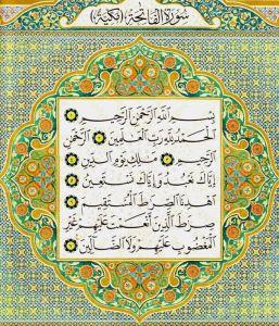 Khasiat Membaca Surat Al Fatihah