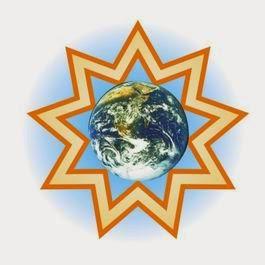 Звезда бахаи