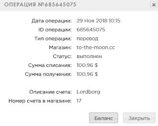 to-the-moon.cc mmgp