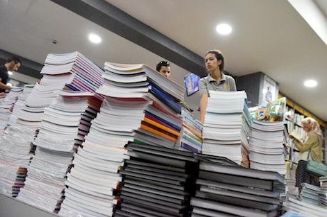 """رصيف الصحافة: مقررات التربية الإسلامية """"تختفي"""" من المكتبات"""