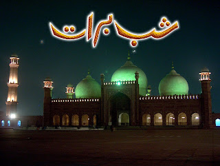 Top Shab e Barat Wallpaper 9