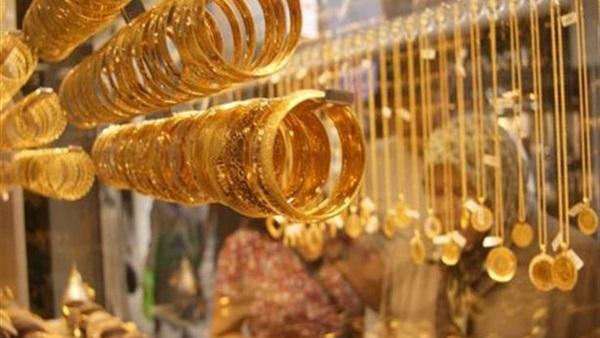 سعر الذهب اليوم في مصر الان ا