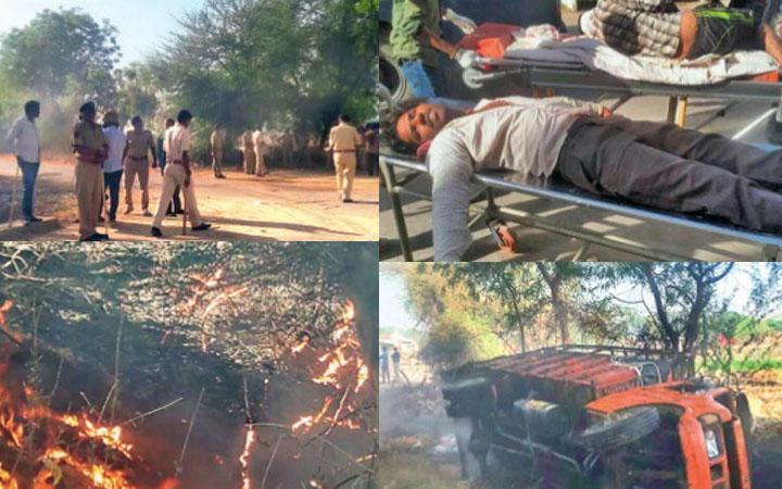 गुजरात में साम्प्रदायिक हिंसा