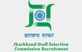 Jharkhand Staff Selection Commission Recruitment 2016