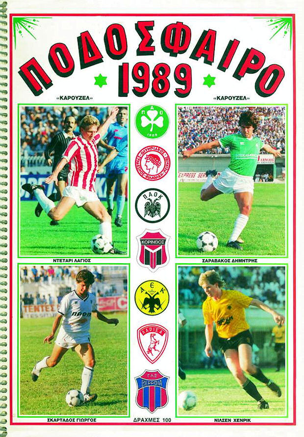 WC USA /'94 Panini 1994 Figurina-Sticker n 395 BELGIE -New WILMOTS