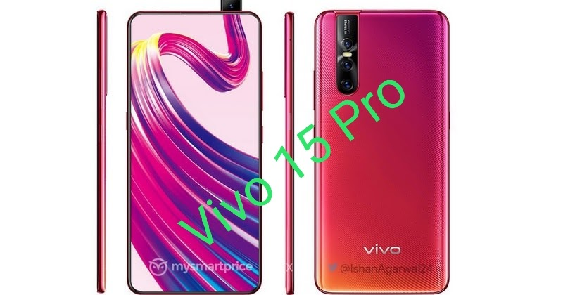 Digital India: Vivo V15 Pro Launched