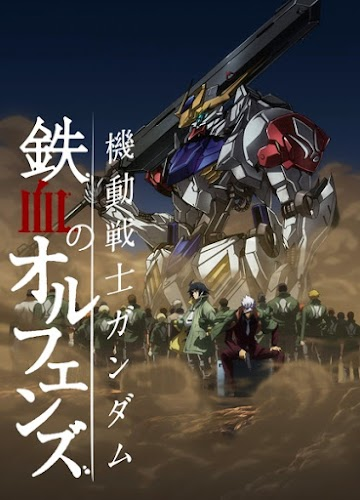 MSG - Iron Blooded Orphans