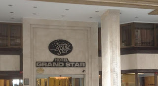 فندق جراند ستار البوسفور|فنادق تقسيم