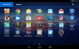 15 emulator Android 2017 terbaik untuk PC