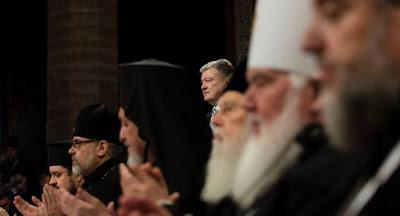 Епифаний избран главой объединенной православной церкви