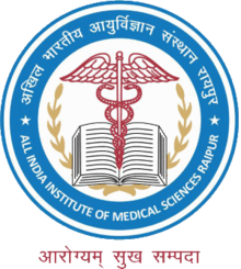 AIIMS Gorakhpur Recruitment