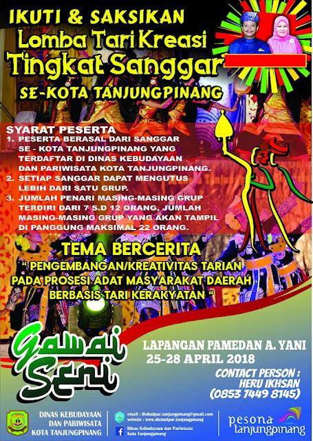 Gawai Seni 2018 Tanjung Pinang (25-28 April 2018) - Lomba Tari Kreasi Tingkat Sanggar