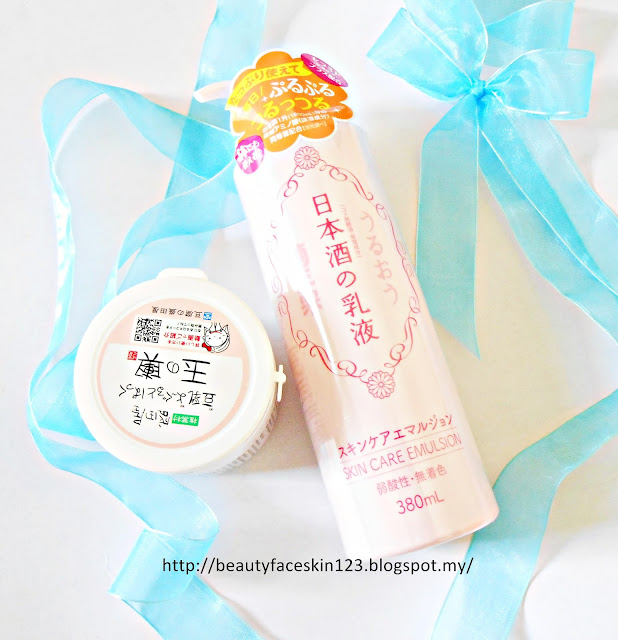 Kiku-Masamune Sake Brewing Skin Care Emulsion, Moritaya Tofu Yogurt Pack