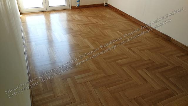 Ξύλινο πάτωμα σατινέ