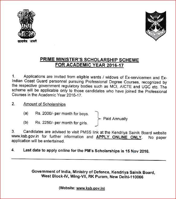 Abdul Kalam Scholarship India News Collections