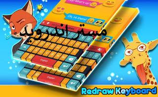 تحميل لوحة مفاتيح عربية للاندرويد Redraw – Emoji Keyboard مجانا 2018