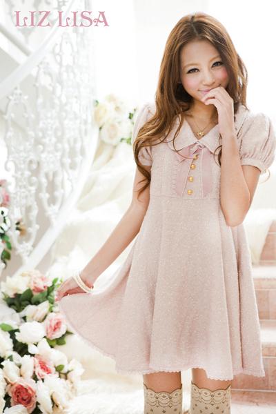 Liz Lisa - Yuu Famous Clothing Stores