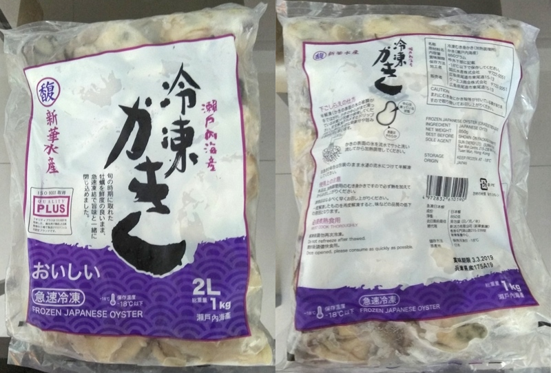 frozen japanese oysters