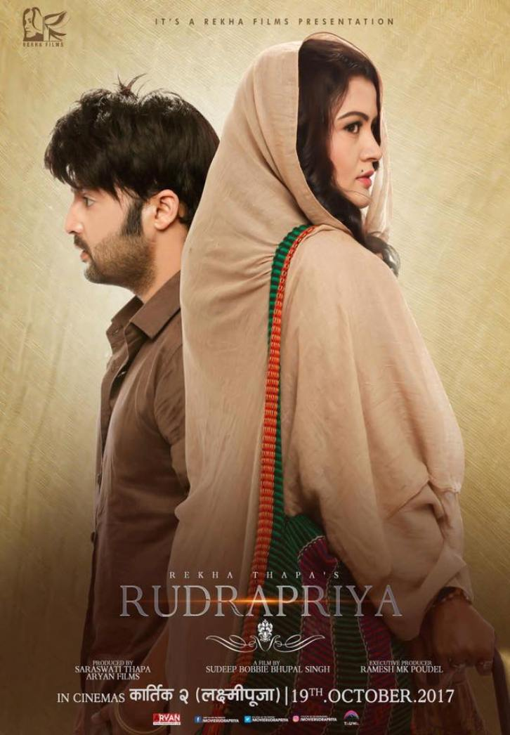 nepali movie rudrapriya poster
