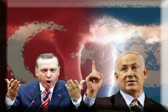 Ισραήλ – Τουρκία : Γεωπολιτικά παιχνίδια υψηλού ρίσκου