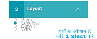 Slect classic - logo