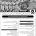 Junior Commissioned Officers Pakistan Army 2018 Pakistan Jobs