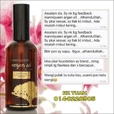 manniqueen argan oil