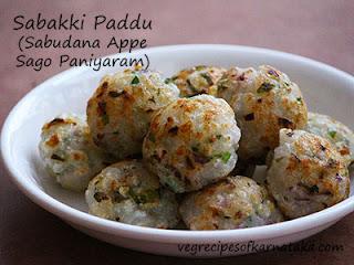 Sabakki paddu recipe in kannada