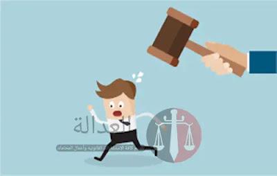 أفضل صيغة للإنذار بتنفيذ حكم قضائي في جنحة الامتناع عن تنفيذ حكم قضائي.