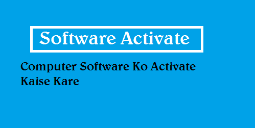 Computer-Software-Activate-Kaise-Kare