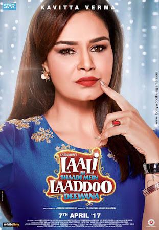 Laali Ki Shaadi Mein Laaddoo Deewana (2017) Movie Poster