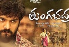 Thungabadra 2015 Telugu Movie Watch Online