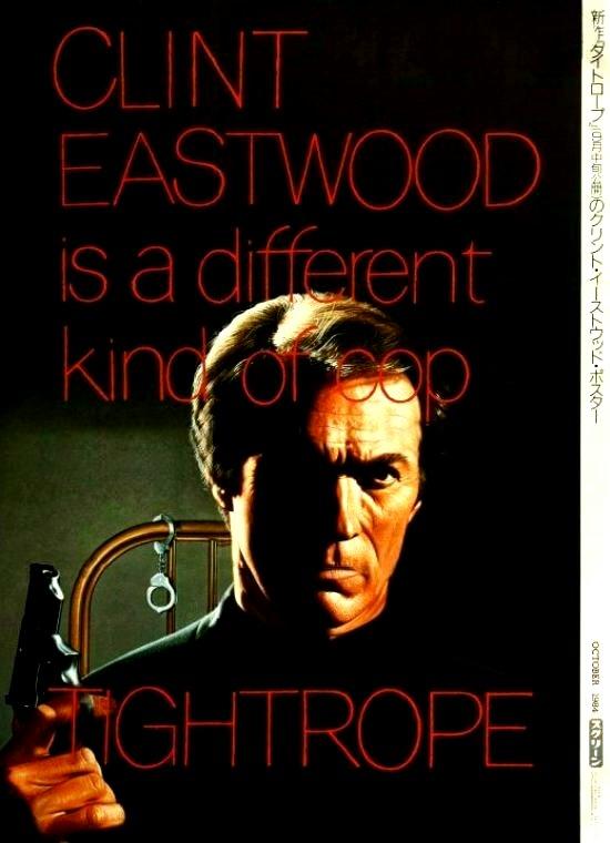Tighrope movie poster