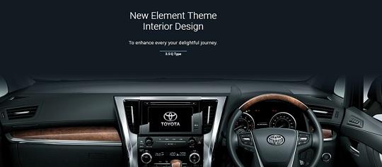 all new innova venturer toyota camry 2019 thailand interior alphard tahun - astra ...