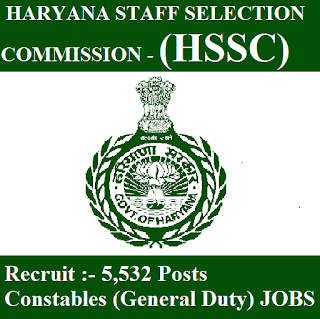 Haryana Staff Selection Commission, HSSC, HR, Haryana, Constable, 10th, SSC, freejobalert, Sarkari Naukri, Latest Jobs, Hot Jobs, hssc logo