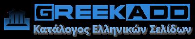 Κατάλογος Ελληνικών σελίδων