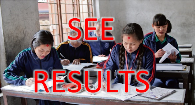 Check SEE Result 2073/2074, Check SLC Result 2073 (2017) with Gradesheet