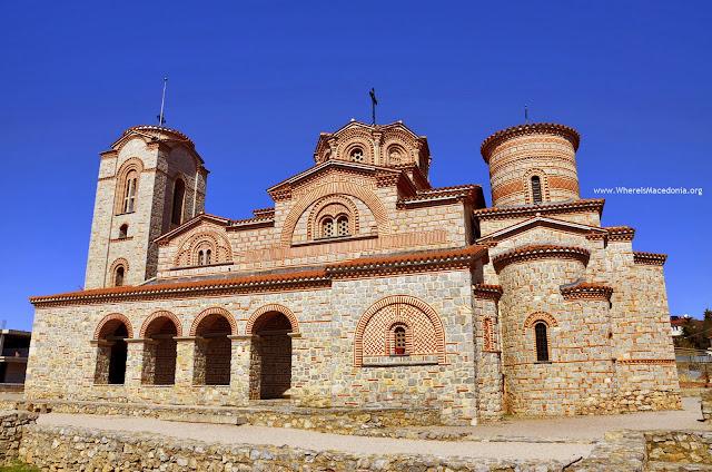St Pantelejmon (Plaoshnik) church, Ohrid, Macedonia